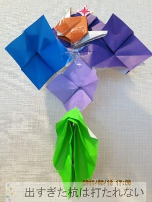origami6old