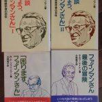 今後、日本に優秀な科学者は誕生しないのか?