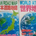 100円ショップダイソーの地図シリーズ(全日本道路地図・世界地図)はリビングの常備品