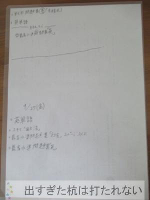 IMG_2105