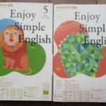 英語は幼少期から親しむのが当たり前の時代へ。