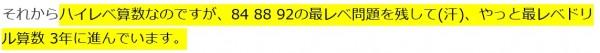 comment20190211-3