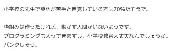 comment20190327