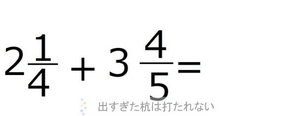 math5th