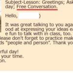 小学生・中学生のオンライン英会話事情。スピーキングは天と地の差がつきます。